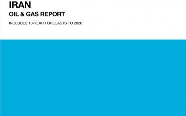 چشم انداز صنعت نفت و گاز ایران