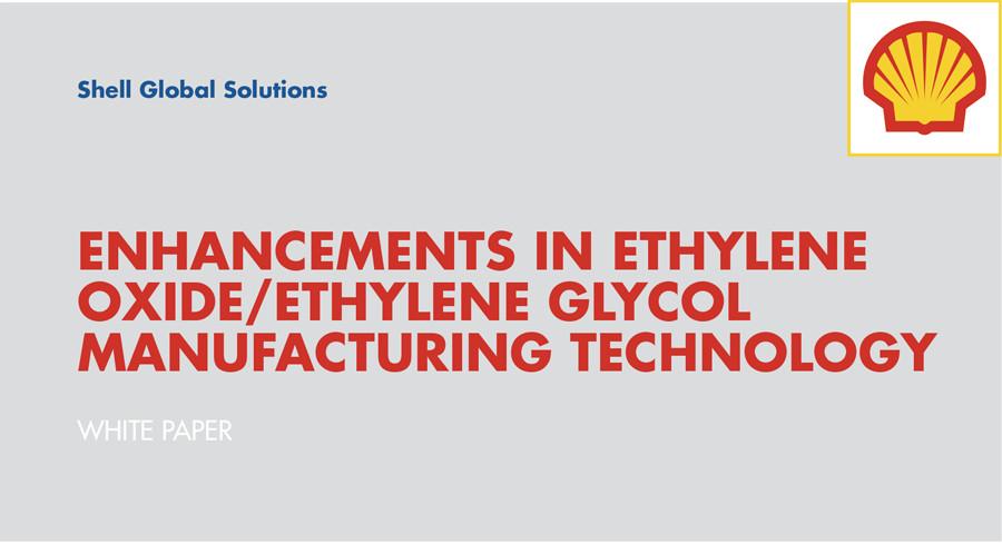 فناوری امگا شرکت شل در تولید اتیلن گلیکول
